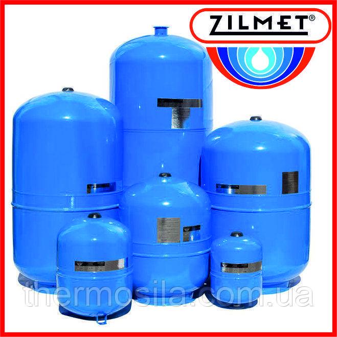 Розширювальні баки ZILMET Hydro-Pro 300