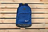 Рюкзак, портфель Nike/Найк темно-синий с черным. Вместительный. Для тренировк, учебы, работы., фото 6