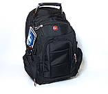 Вместительный рюкзак SwissGear, свисгир. Черный. 35L / 7697 black, фото 9