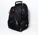Вместительный рюкзак SwissGear, свисгир. Черный. 35L / 7697 black, фото 10