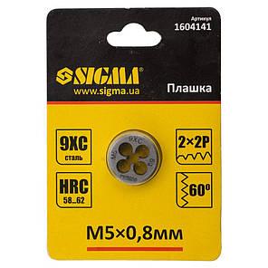 Плашка М5×0,8мм SIGMA (1604141), фото 2