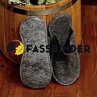 Тапки для бани и сауны маленькие классические Fassbinder™, серый войлок