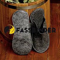 Тапки для бани и сауны большие классические Fassbinder™, серый войлок