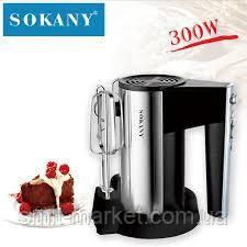 Миксер Sokany CX-6629-2, фото 2