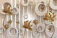 3д золотые цветы