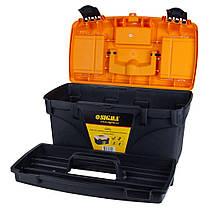 Ящик для инструмента со съёмными органайзерами 434×250×238мм Sigma (7403941), фото 3