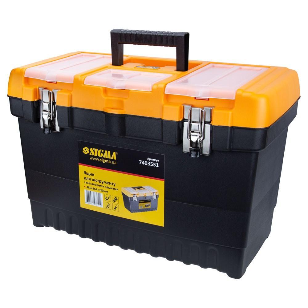 Ящик для инструмента (металлические замки) 486×267×320мм SIGMA (7403551)