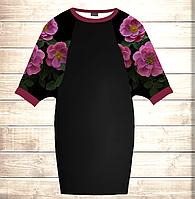 Умное платье с 3D принтом Чайная роза