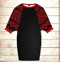 Умное платье с 3D принтом Вышиванка