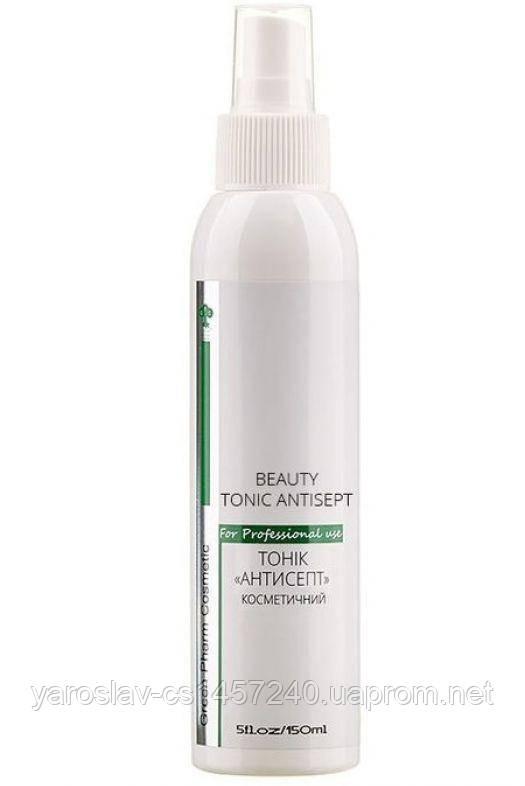 Тоник АНТИСЕПТ Green Pharm Cosmetic, 150 мл.