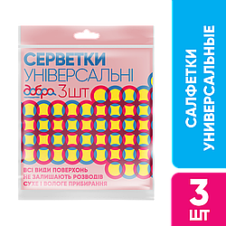 Универсальные салфетки 3 шт., ТМ Добра Господарочка