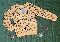 Реглан на девочек Тик ток Tik tok 8/9 лет
