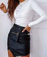 Модная  женская  юбка с Кошельком