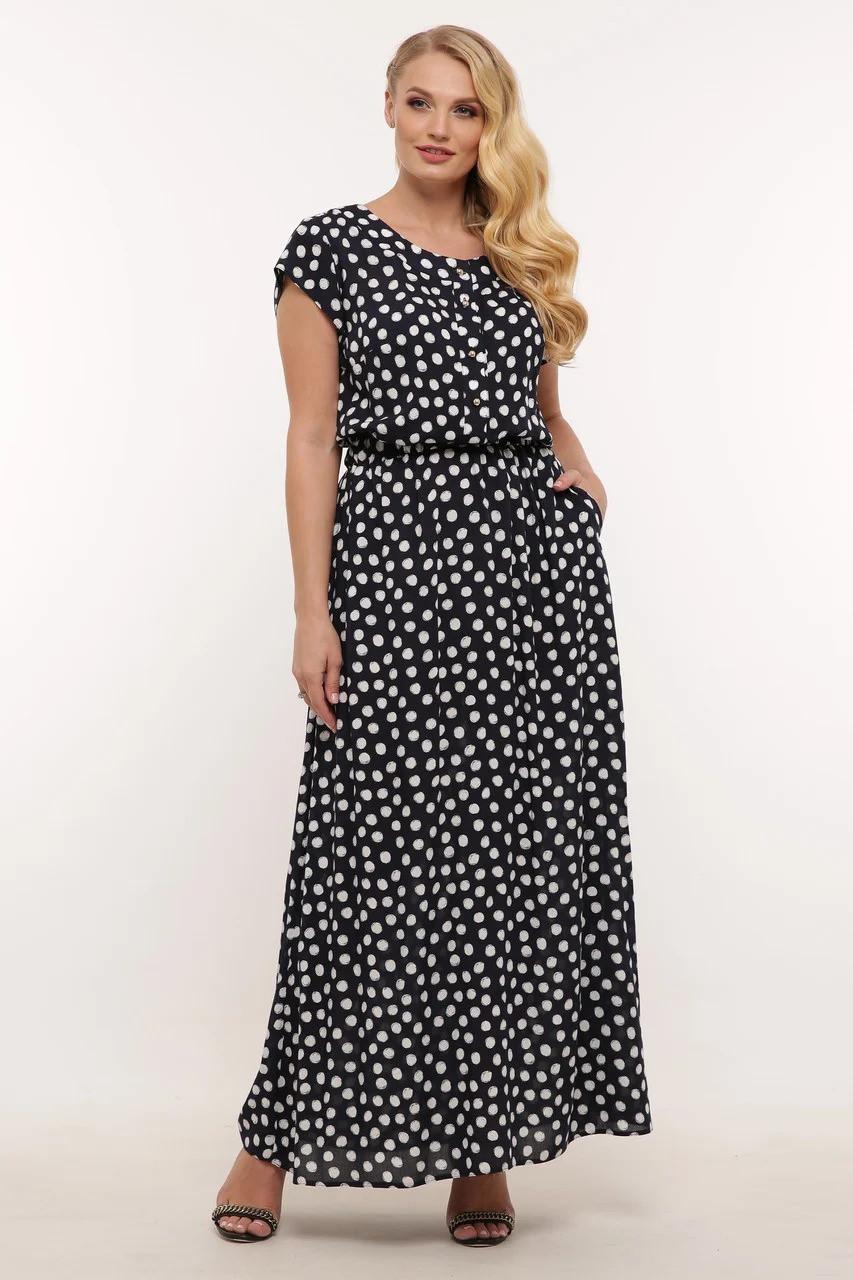 Длинное женское платье большого размера в горошек, размер 52-58