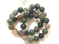 Бусины на нитке натуральный камень Агат темно-зеленый гладкий шарик d=10мм