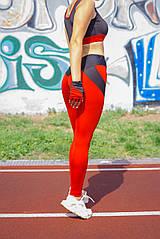 Лосины  спортивные с высокой посадкой XL