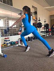 Лосины  фитнес  голубые с высоким поясом