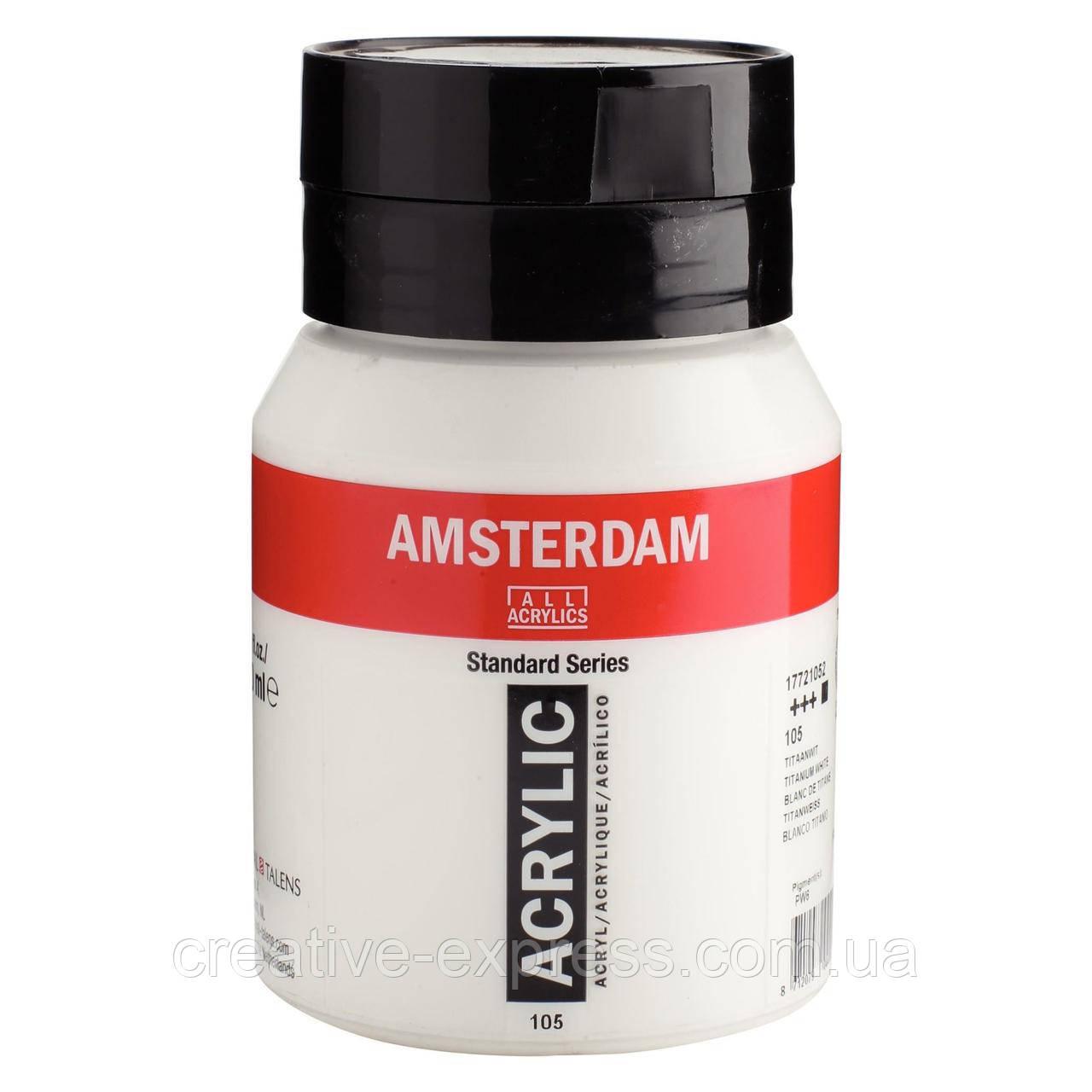 Фарба акрилова AMSTERDAM, (105) Білила титанові, 500 мл, Royal Talens
