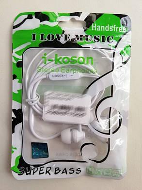 HF Super Bass +мікрофон black/white MP3 Гарантія 3 місяці, фото 2