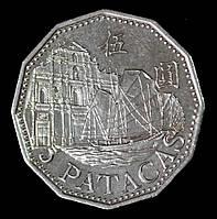 Монета Макао 5 патак  2007 г. Парусник