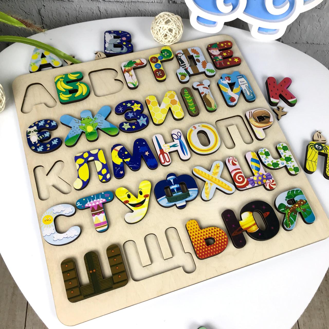 Детский цветной алфавит из дерева с объемными буквами
