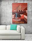 Картина на холсте BEGEMOT Fallout Галерейная натяжка 40x60 см (1110119), фото 2