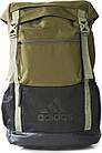 Рюкзак мужской adidas NGA 2.0 M, Multicolored. Оригинал (ар.AY5086), фото 7