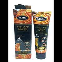 Маска - Плівка для обличчя Fasmc cosmetics Mineral