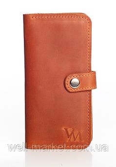 VM-Villomi Портмоне коньячного цвета из гладкой кожи