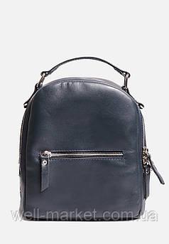 VM-Villomi Кожаный городской рюкзак-трансформер синего цвета