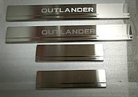 Накладки на пороги Mitsubishi Outlander III/ III FL 2013- /2015- 4шт. Standart
