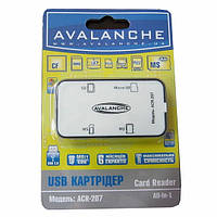 Avalanche Картридер ACR-207 (All in One) White