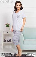 Женский костюм для дома с футболкой и бриджами большого размера/ домашняя пижама с капри