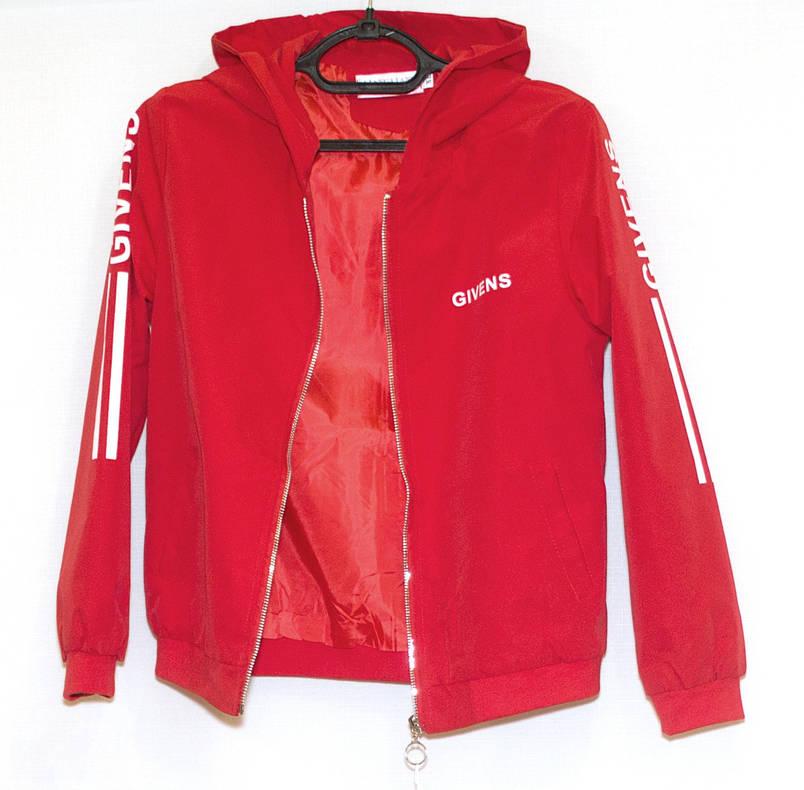 Вітровка червона з капюшоном (44-46), фото 2