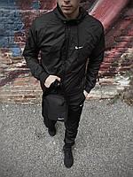 Спортивный костюм черный мужской Nike, Ветровка Найк (Nike) + Штаны + Барсетка в подарок