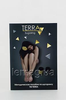 TERRA Методичний посібник з шугарінгу, 1 шт.