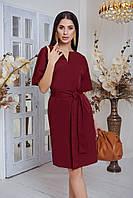 """Женское платье из костюмки облегченной """"Барби"""" с V-образным вырезом, рукав 3/4 и с поясом на обхват(42-48), фото 1"""