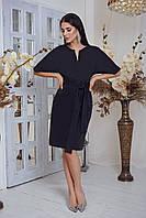 """Женское платье из костюмки облегченной """"Барби"""" с V-образным вырезом, рукав 3/4 и с поясом на обхват(42-48) графит"""