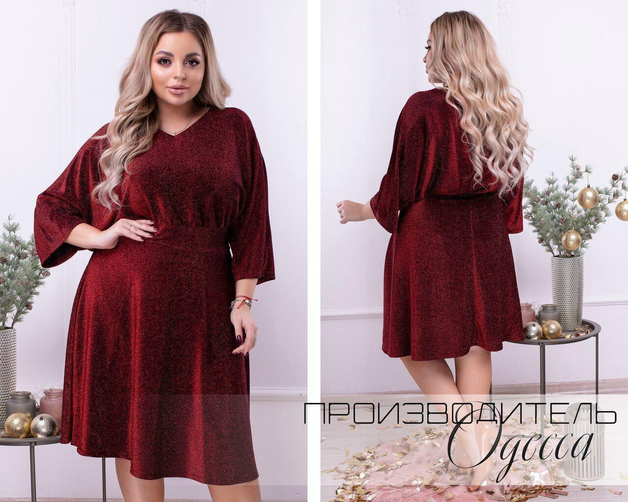 """Модное женское платье с напуском ткань """"масло с добавлением люрекса"""" 60 размер батал"""