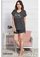 Женский костюм для дома с футболкой и шортами большого размера/ домашняя пижама с капри