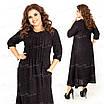 Нарядное женское платье 387-3 54, фото 4