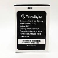 Аккумулятор Prestigio PSP3471 для Wize Q3 DUO 2000mAh