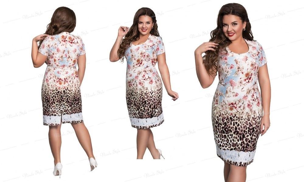 Платье женское №197-1 54