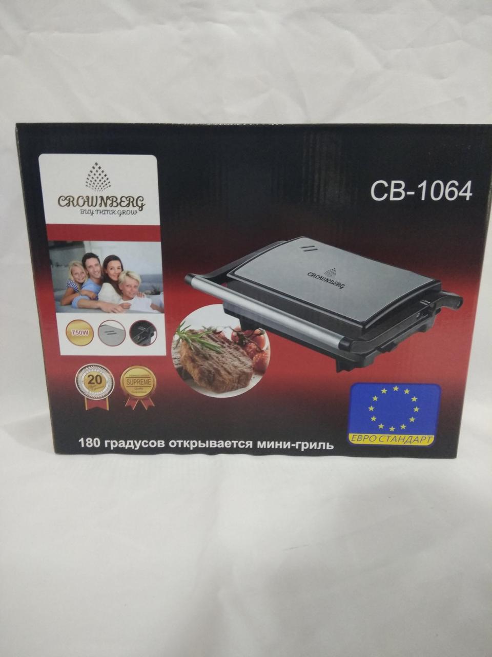 Гриль прижимной Mini Grill Crownberg CB -1064 электрогриль