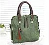Жіноча сумка зелена 0151