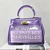 Женская сумка прозрачная фиолетовая 0667
