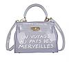 Женская сумка прозрачная белая 0663