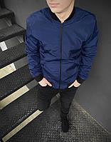 Бомбер синий мужской весенний осенняя куртка
