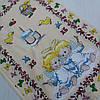 Готовое хлопковое полотенце с ангелочками, бабочками и пасками 45х60 см