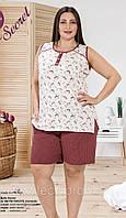 Пижама женская шорты и майка, XL, 2XL, 3XL, 4XL, Bella Secret